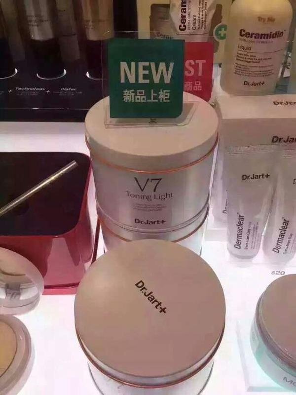 jart+的v7素颜霜,韩国已卖断货