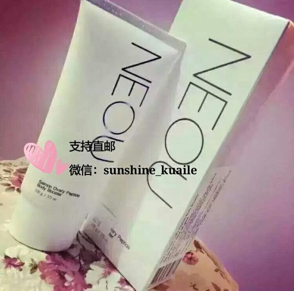 泰国neou三文鱼胎盘素肌肤全面修复霜
