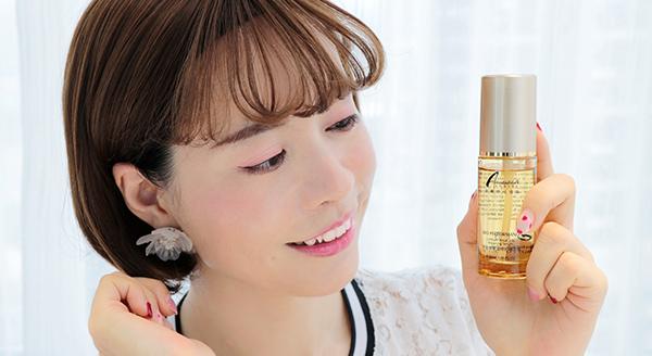 达人 |  轻熟肌保养,给你最温暖的---安婕妤帝皇蜂奢宠修护精华蜜